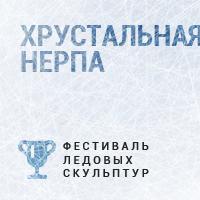 Фестиваль ледовых скульптур на Байкале - отборочный тур на чемпионат мира.