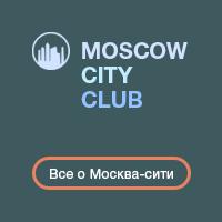 Портал о заведениях Moscow City.