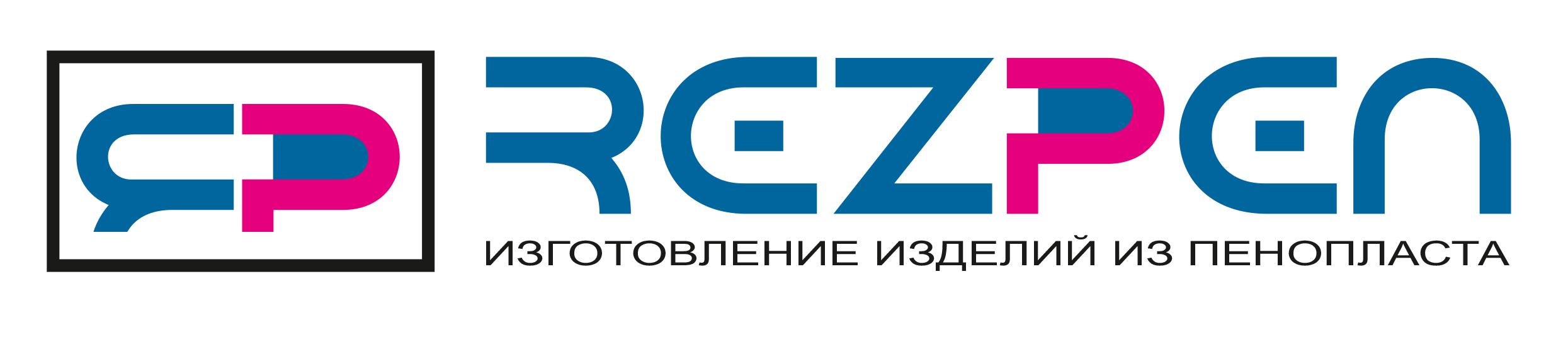 Редизайн логотипа фото f_8405a54d29327241.jpg
