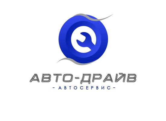 Разработать логотип автосервиса фото f_792513ef1d04ffae.jpg