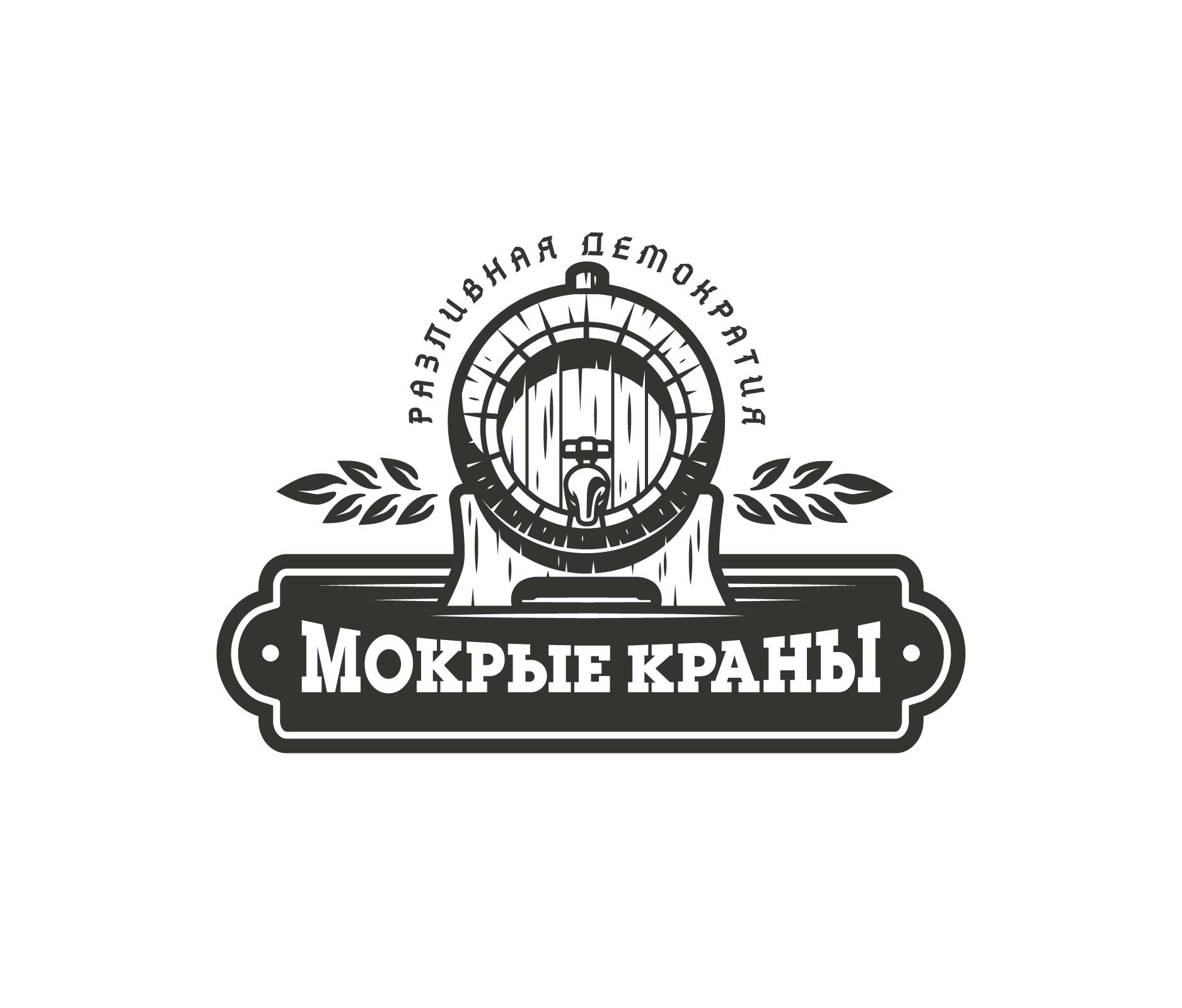 Вывеска/логотип для пивного магазина фото f_1416023cd118c2b9.png