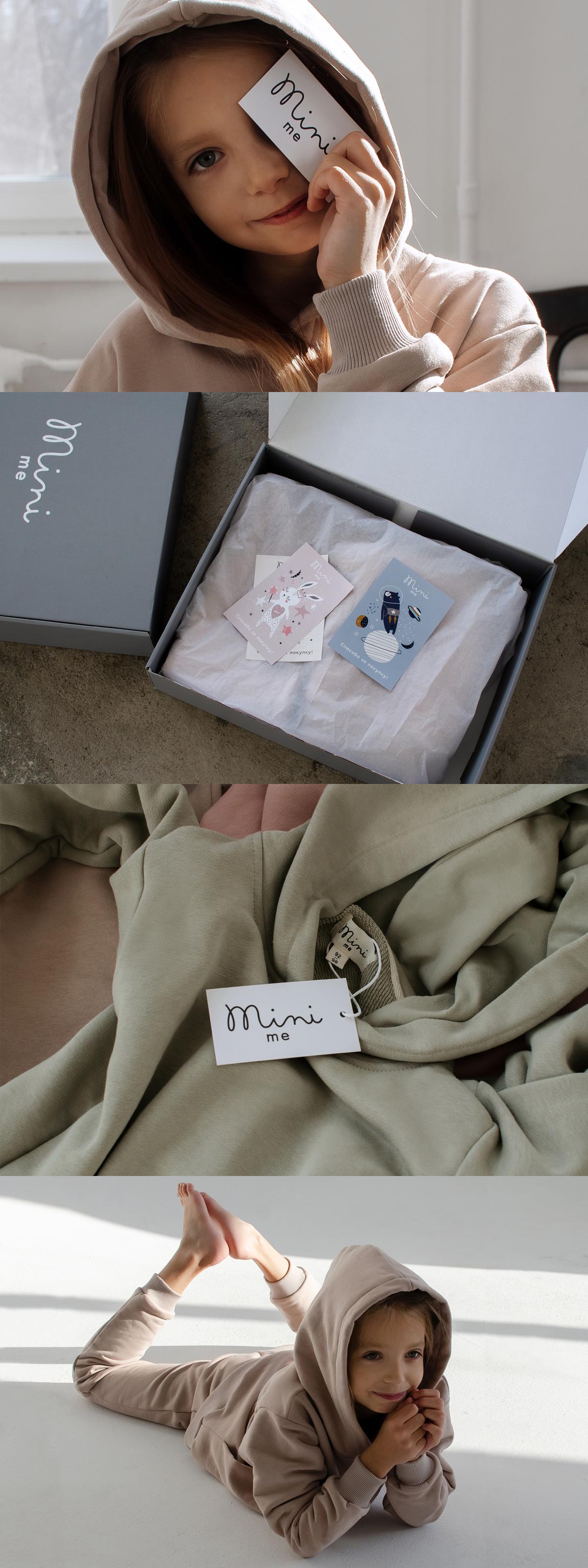 Фирменный стиль для бренда детской одежды Mini Me