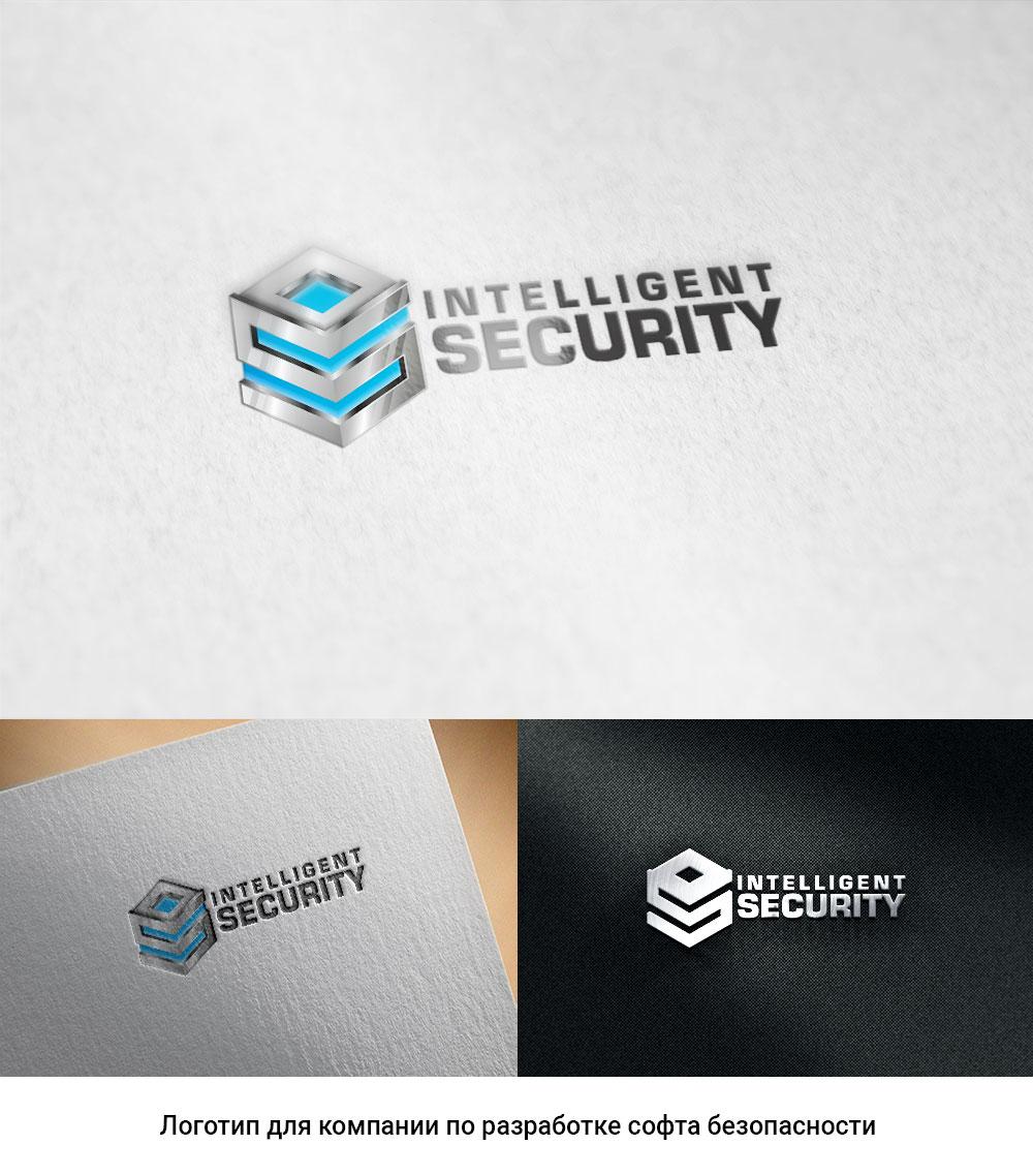 Intelligent Security
