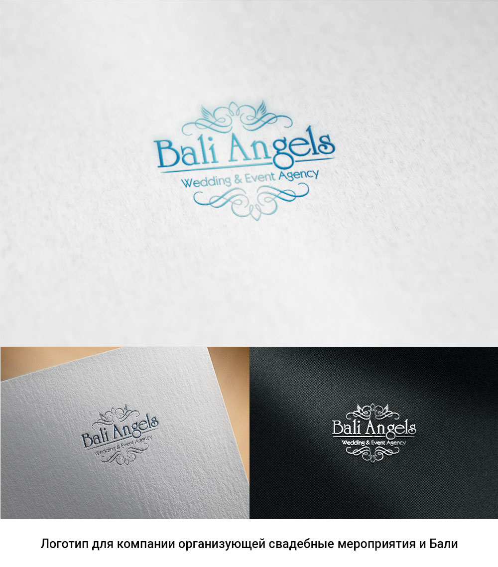 Bali Angels