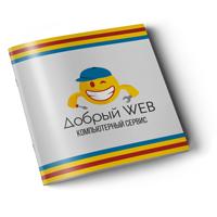 Добрый WEB