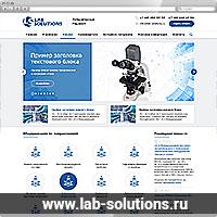 Лабораторные решения - оборудование для лабораторий (WordPress)