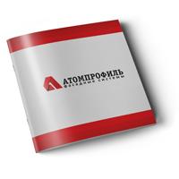 АтомПрофиль