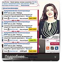 Елена Гуттен - бизнес-тренер