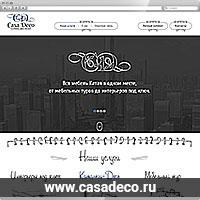 Casa Deco - мебельный тур по Китаю