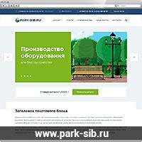 ПаркСиб - оборудование для парков (WordPress)