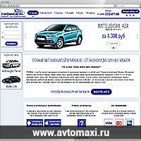 Тройка - аренда машин (Битрикс)