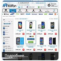 100fon - магазин электроники