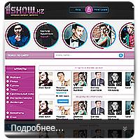 1show - каталог артистов