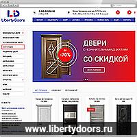 Liberty Doors - магазин дверей
