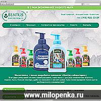 Bentus Lab - промо сайт мыло-пенки