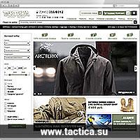 Тактика - магазин тактической экипировки (Битрикс)