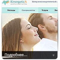 Kinergetica - психологический центр