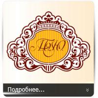 Б.Ю. Александров - магазин