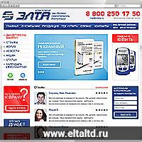 Элта - производитель глюкометров (Битрикс)