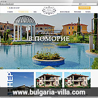 Pomorie Luxury Village - жилой комплекс (WordPress)