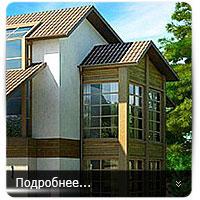 Top Life - агентство недвижимости