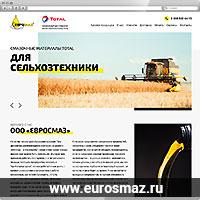 Евросмаз - смазочные масла (Битрикс)