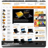 НоутСклад - магазин ноутбуков