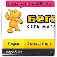 Бегемотик - магазин игрушек