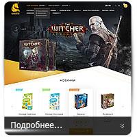 Единорог - магазин настольных игр