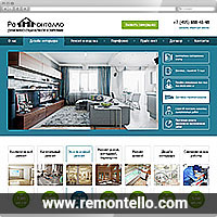 Ремонтелло - ремонт квартир