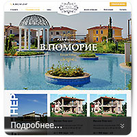 Pomorie Luxury Village - жилой комплекс