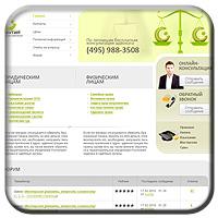 ЛТД Гарантия - Юридическая компания