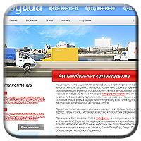 Avagada - автомобильные грузоперевозки