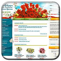 Бизнес Букет - магазин цветов