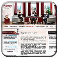 Аналитика - юридический центр
