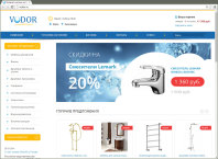 Vodor - магазин сантехники (Битрикс)
