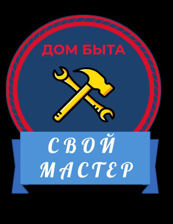 Логотип для сетевого ДОМ БЫТА фото f_6735d727d7a4e09e.png