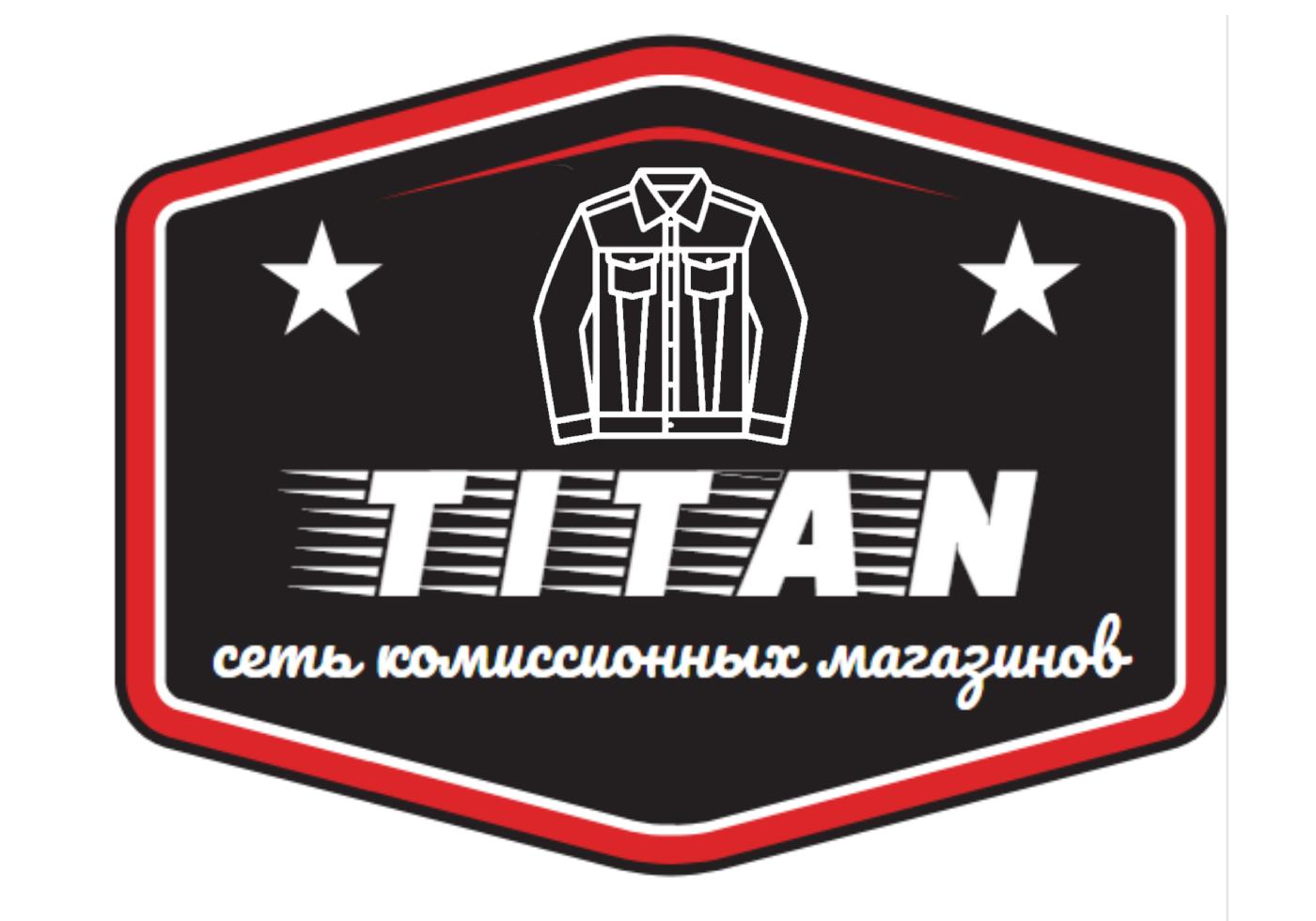 Разработка логотипа (срочно) фото f_8805d49955c4c91e.png