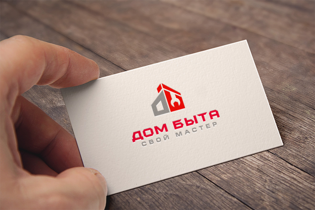 Логотип для сетевого ДОМ БЫТА фото f_1185d74111a2752a.jpg