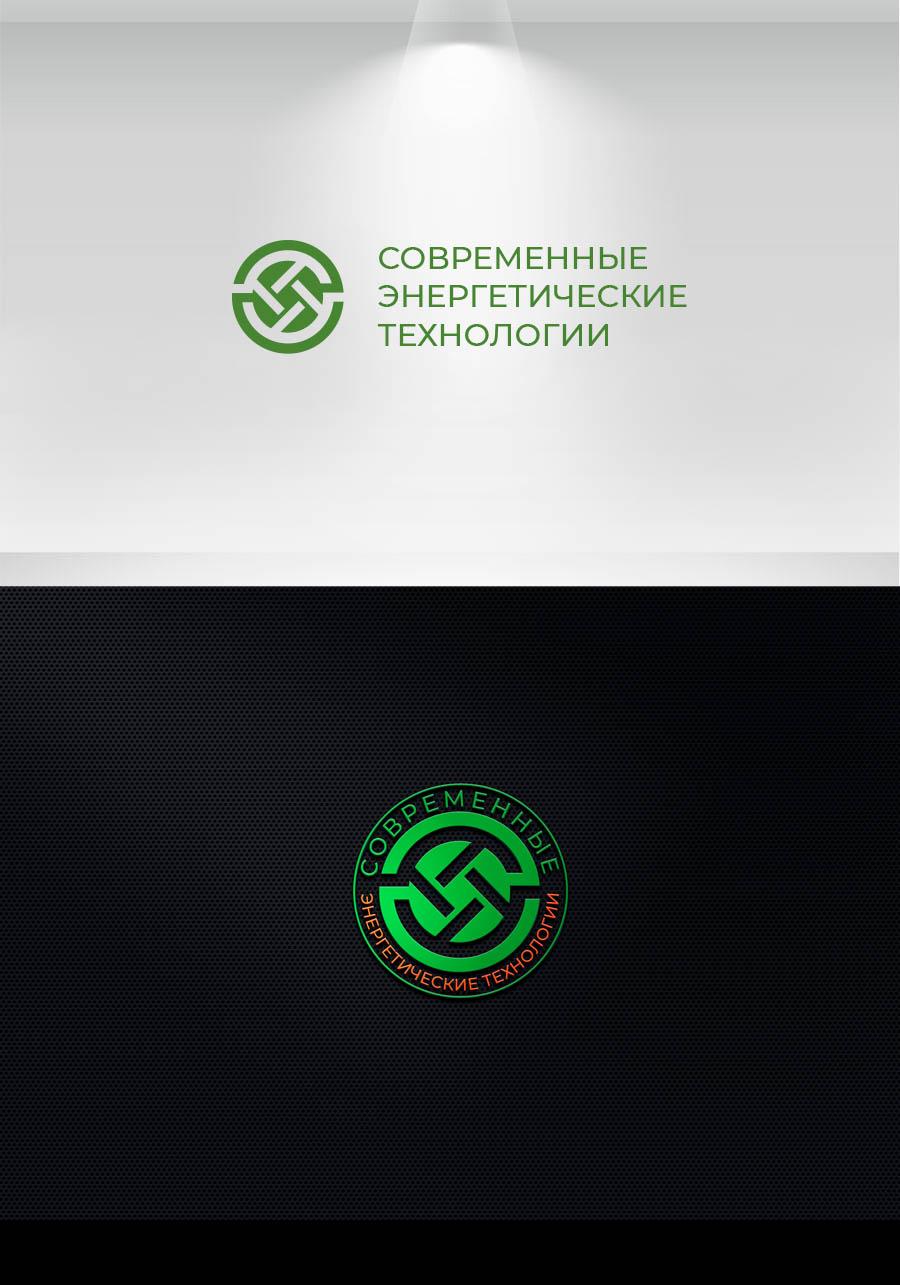 Срочно! Дизайн логотипа ООО «СЭТ» фото f_1285d4e88a108e70.jpg