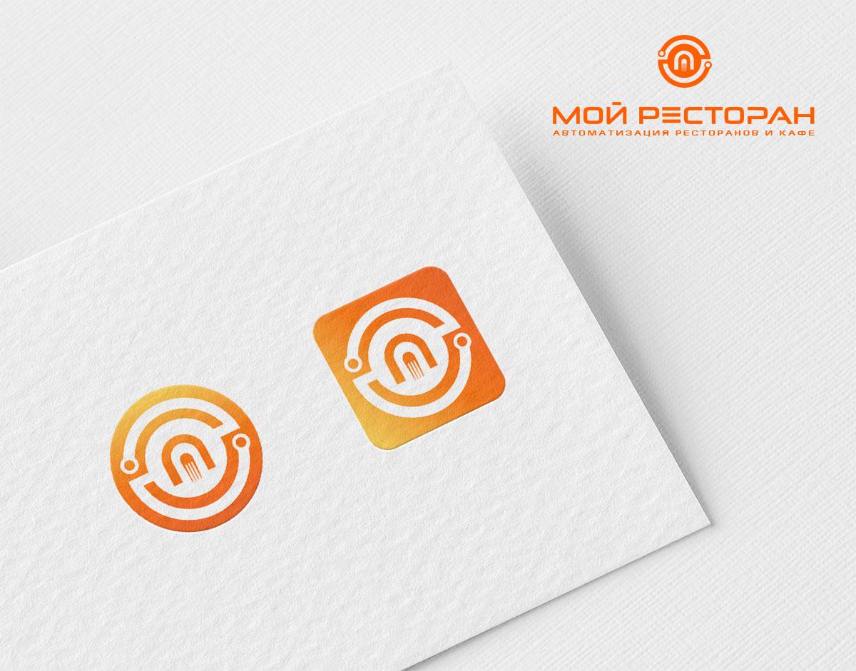 Разработать логотип и фавикон для IT- компании фото f_1915d533298ef688.jpg
