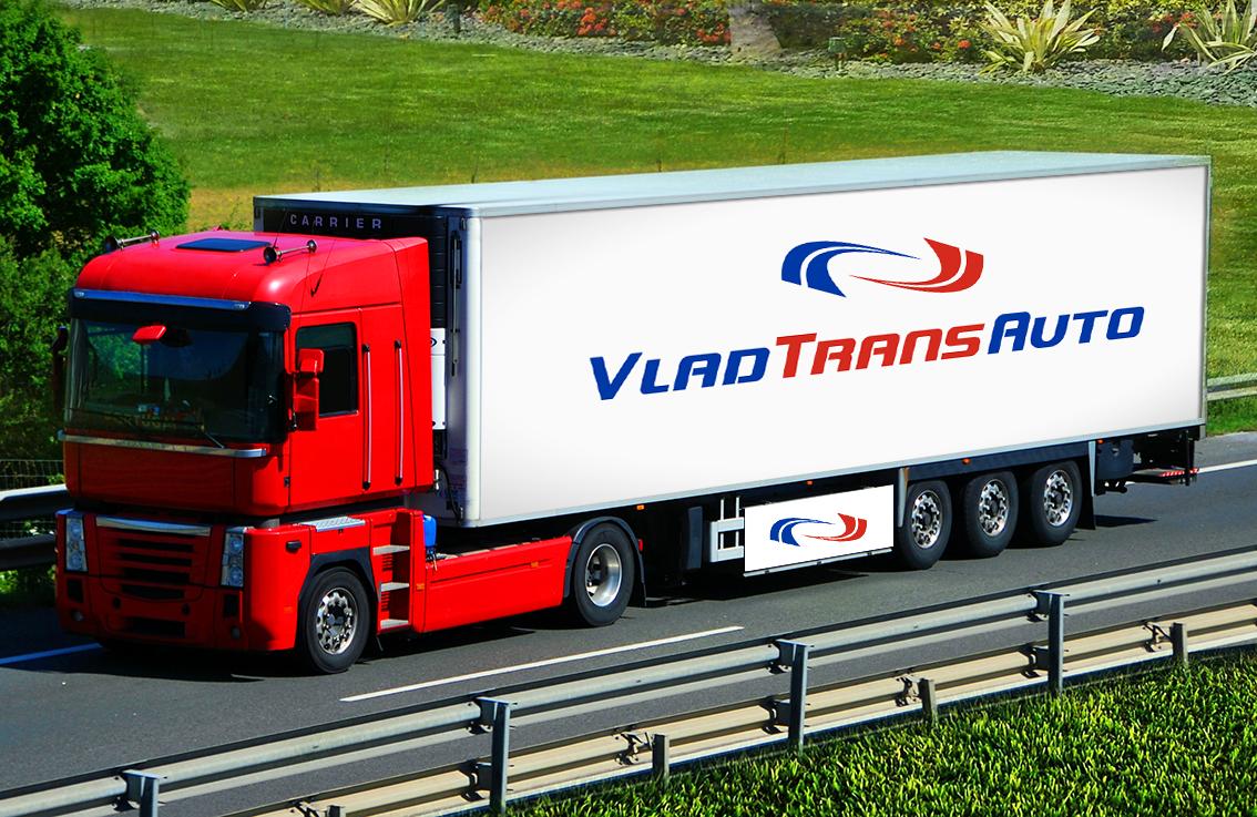 Логотип и фирменный стиль для транспортной компании Владтрансавто фото f_2685ceae3048920a.png