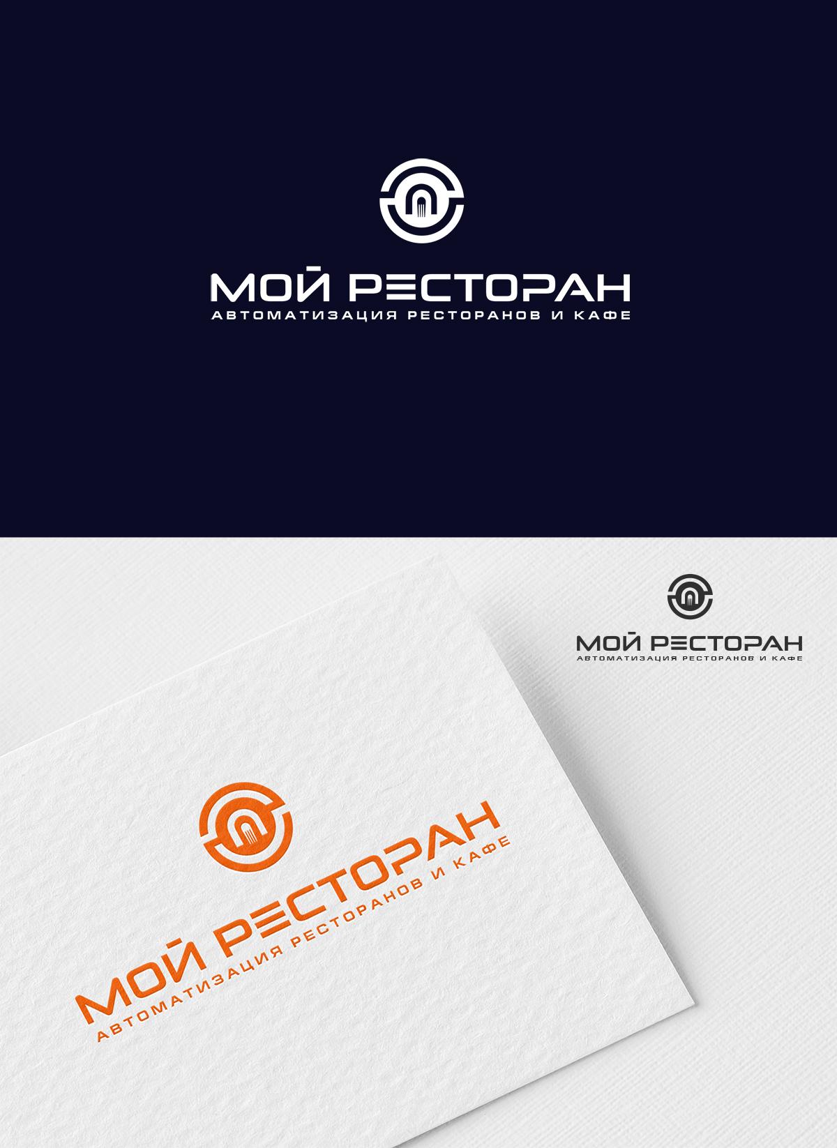 Разработать логотип и фавикон для IT- компании фото f_4875d532e3383b40.jpg