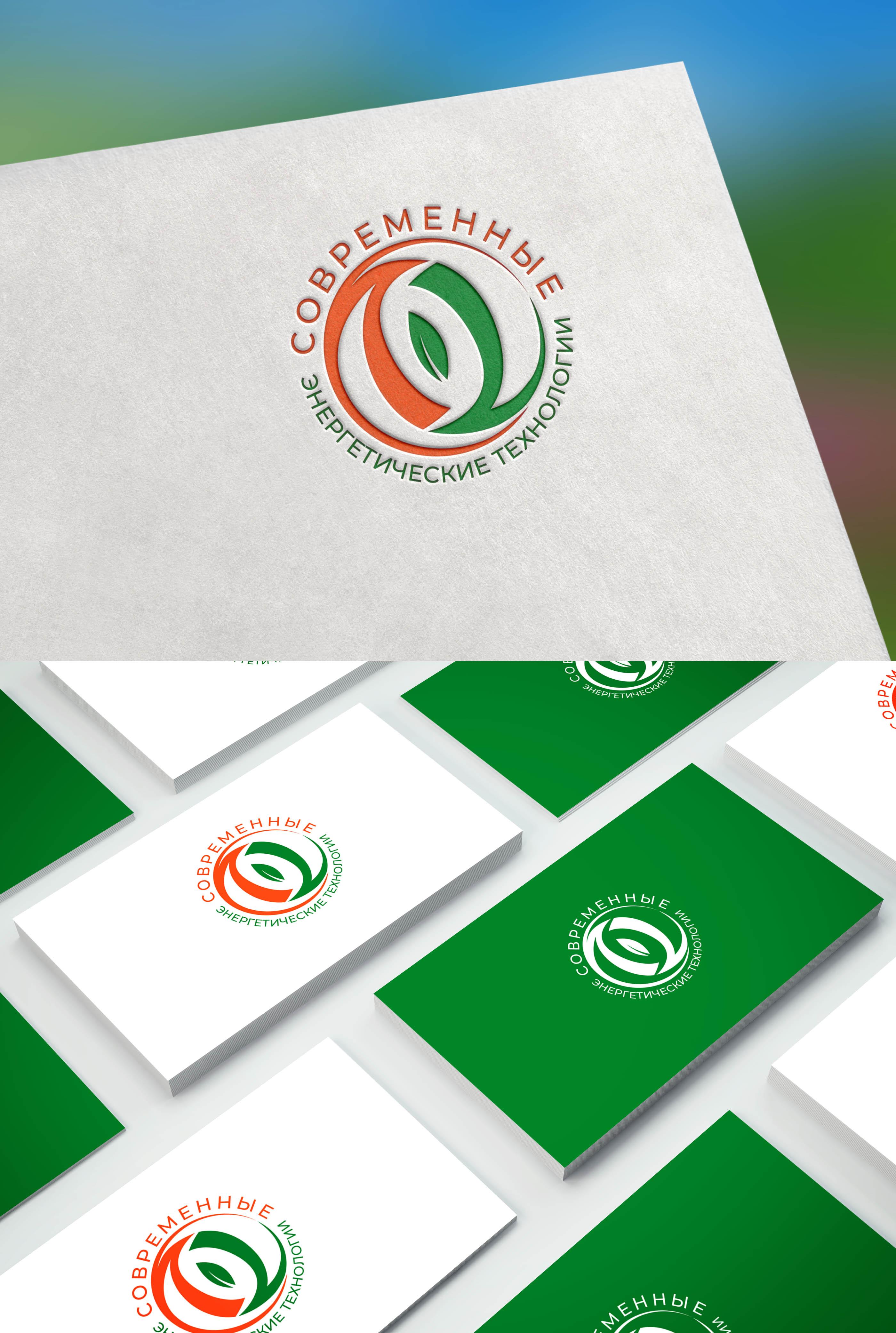 Срочно! Дизайн логотипа ООО «СЭТ» фото f_8475d4e832d10c0a.jpg