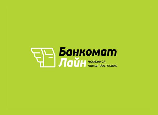 Разработка логотипа и слогана для транспортной компании фото f_7215877ab8110ff8.jpg