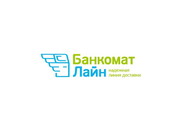 Разработка логотипа и слогана для транспортной компании фото f_8505877ab95d0a20.jpg