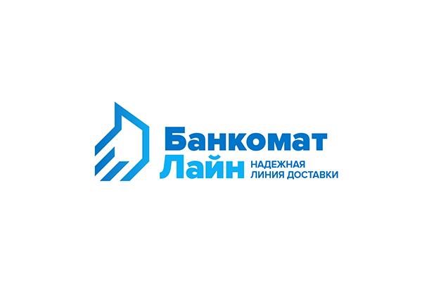 Разработка логотипа и слогана для транспортной компании фото f_9235877aee244011.jpg