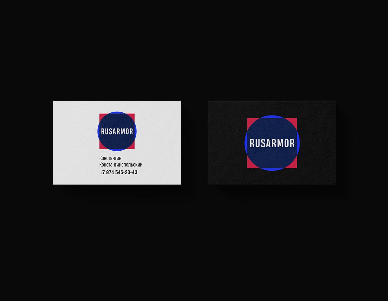 Разработка логотипа технологического стартапа РУСАРМОР фото f_1765a0df8209d6fb.jpg