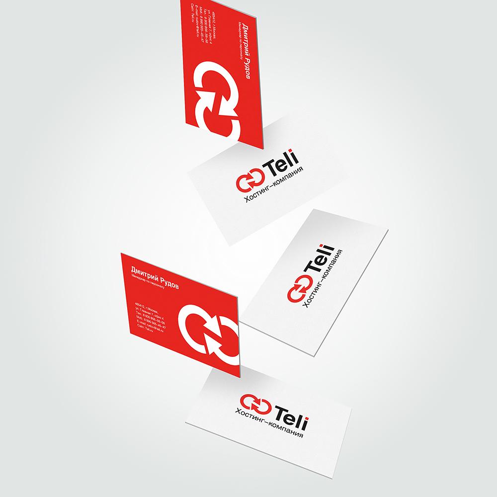 Разработка логотипа и фирменного стиля фото f_60058fd131cec0e0.jpg