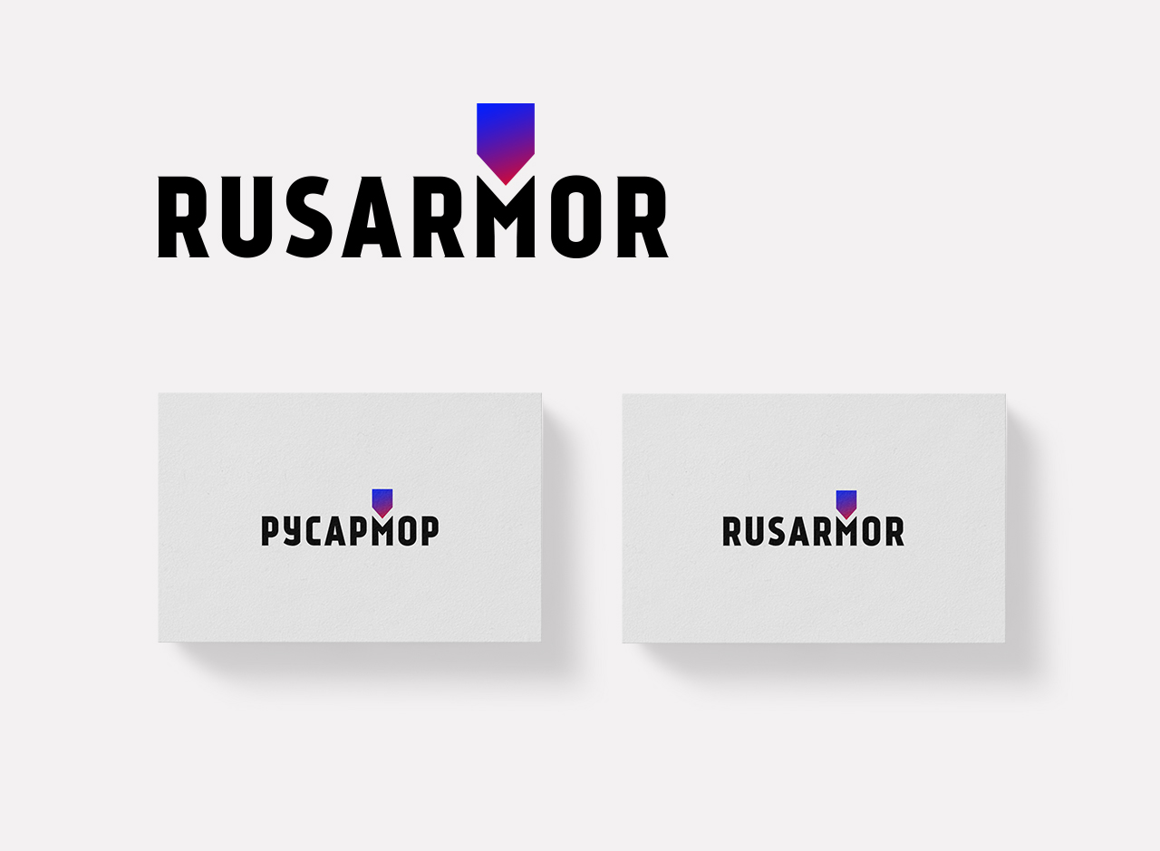 Разработка логотипа технологического стартапа РУСАРМОР фото f_6505a0d18cc4edc5.jpg